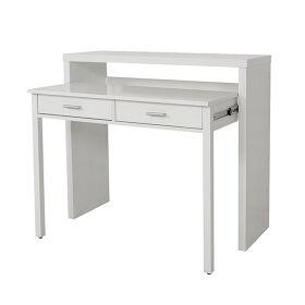 White Console Desk
