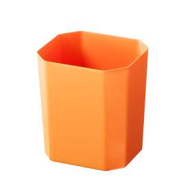 Nuts & Bolts Storage Bin - Orange